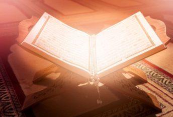 Tilik al-Quran