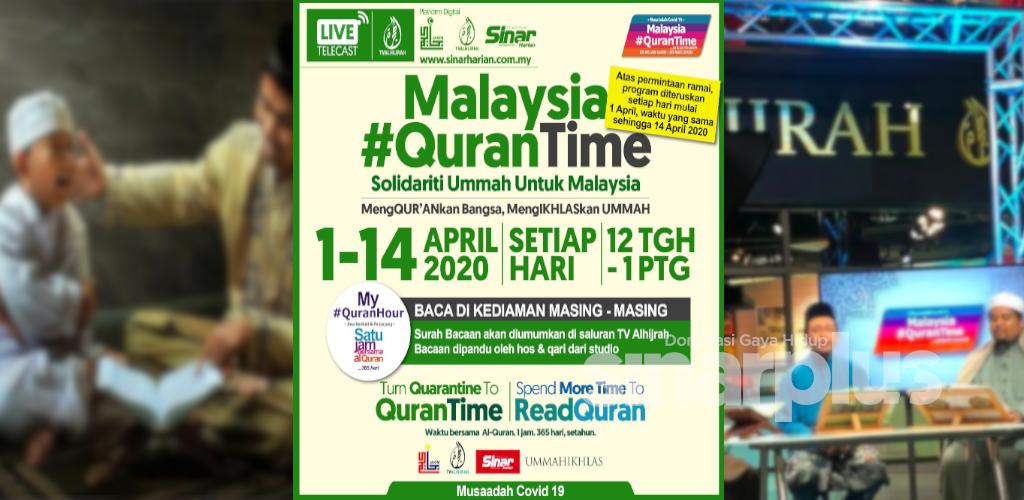 Quarantine bersama #QuranTime sejam setiap hari