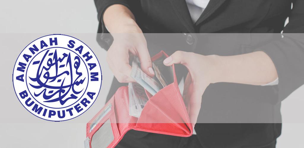 Cara keluarkan duit ASB secara online... Jimat masa dan tenaga... klik, klik duit masuk