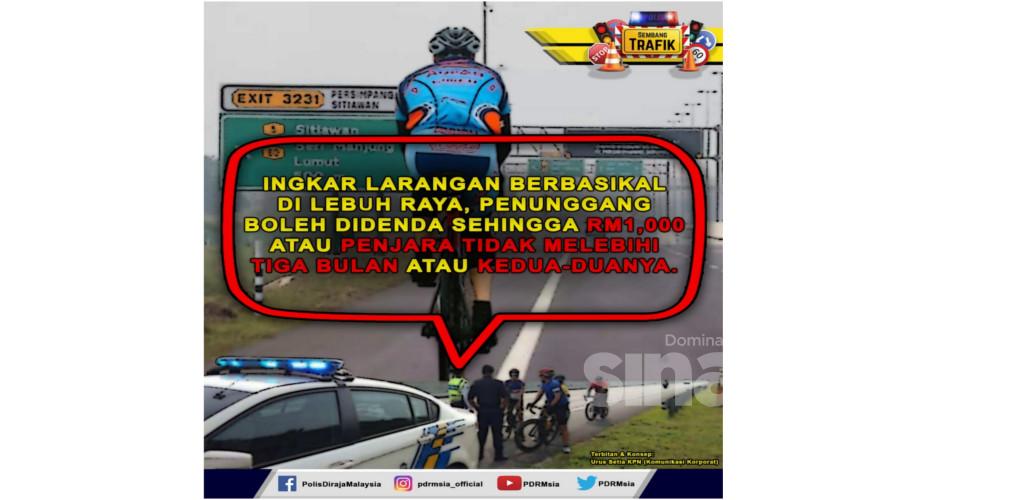 Awas, denda RM1,000 atau penjara jika berbasikal di lebuh raya
