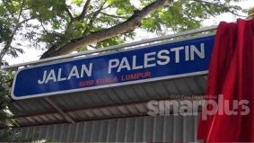 Sejarah Jalan Raja Laut 1 yang mungkin ramai tak tahu, kini tukar jadi Jalan Palestin
