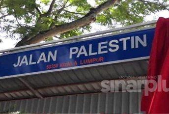 BARU-BARU ini Dewan Bandaraya Kuala Lumpur (DBKL) memaklumkan nama Jalan Raja Laut kini ditukar kepada Jalan Palestin.