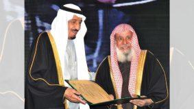 Mulia sungguh hati hartawan ini. Hidup dilimpahi kekayaan, tapi Sulaiman Al Rajhi rela infak semua wang dalam bank hingga 'jatuh miskin'