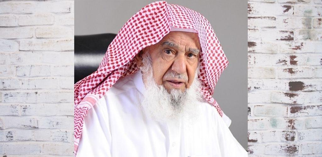 Sulaiman Al Rajhi