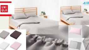 Rangkaian tempat tidur AIRism Uniqlo kini di Malaysia