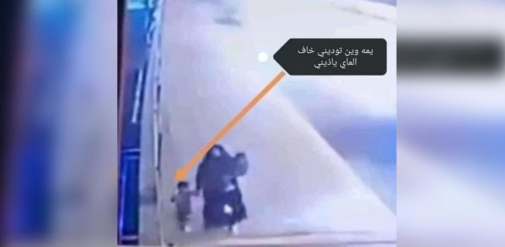 Balas dendam terhadap suami, ibu buang anak dari jambatan