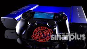 'Demam' PS5,cuma perlu satu jam untuk isytihar habis terjual!