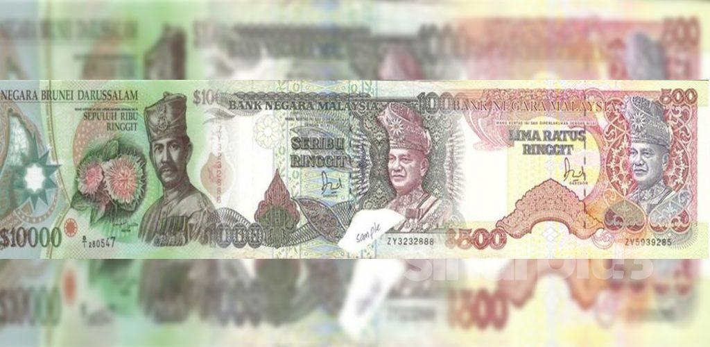 Wang kertas 10,000 dolar Brunei senasib dengan note RM500 dan RM1,000