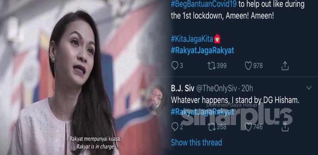 """#RakyatJagaRakyat trending, Sharifah Amani percaya """"rakyat mempunyai kuasa"""""""