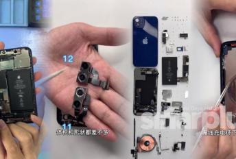 [VIDEO] Review Iphone 12 next level, komponen dibuka satu demi satu