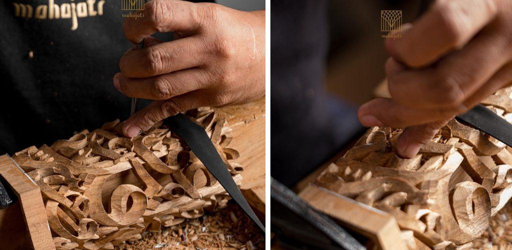 ukiran kayu