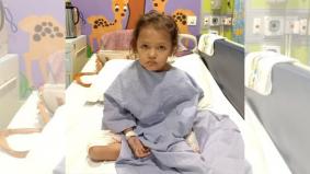 Pesakit jantung cilik, Mia Syamila masih perlukan dana sumbangan