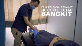 Diuji pelbagai penyakit, Huey Yee tetap bangkit