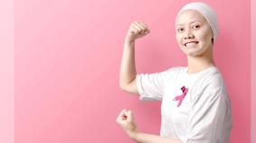 Sedarkah anda tentang kanser payudara?