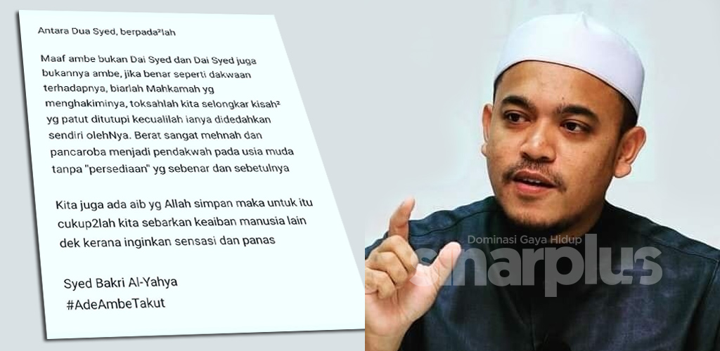 """""""Biarlah mahkamah yang menghakiminya"""" - PU Syed Bakri tampil beri pesanan"""