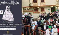 Pelajar pertama dikebumi di Maqam Para Auliya Mesir, ini amalan Allahyarhamah Nurul Huda ketika hidup