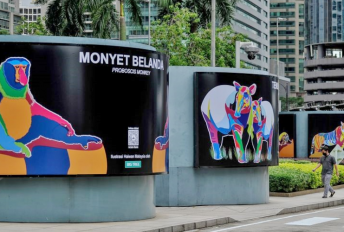 Pereka grafik muda tampil kelainan cipta karya seni pamer haiwan terancam guna billboard