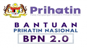 Pendaftaran BPN 2.0 perlu dibuat selewat-lewatnya 15 November, ini cara untuk memohon