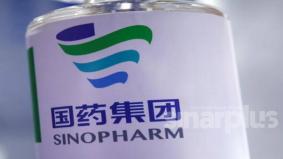 China ada 5 vaksin Covid-19 yang kini sedang diuji fasa akhir, harganya mungkin lebih murah