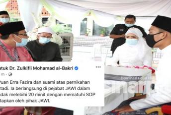 Erra Fazira selamat nikah, Menteri Agama ucap tahniah