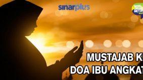 Mustajab ke doa ibu angkat?