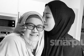 AL-FATIHAH. Isteri pertama Datuk Saiful Nizam Mohd Yusoff yang juga madu Datuk Nurulhidayah Ahmad Zahid telah meninggal dunia pada 4.16 pagi ini.