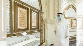 Satu lagi sejarah dunia tercipta, akademi al-Quran terbesar di dunia kini dibuka di bandar Sharjah di UAE