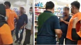 Gara-gara maki, ludah seorang wanita, penjual ikan kena denda RM3,000