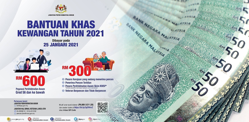 Bantuan khas penjawat awam RM600 dibayar 25 Januari ini