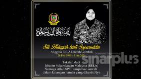 Anggota RELA maut ketika pulang bertugas di Pusat Kuarantin ILKKM