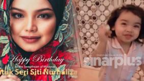 [VIDEO] Tokti genap 42 tahun, Siti Aafiyah nyanyi lagu hari jadi ramai pula yang 'cair'