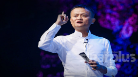 Jack Ma jutawan terkaya di China dikhuatiri hilang sejak dua bulan lalu