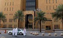 Lakar sejarah baharu, Arab Saudi bakal lantik hakim kerajaan dalam kalangan wanita tidak lama lagi…