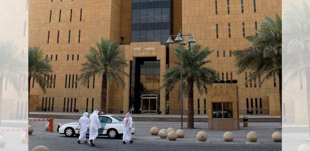 Hakim wanita Arab Saudi