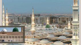 Ini sebab kenapa Madinah Al-Munawwarah dilabel sebagai antara bandar paling sihat di dunia