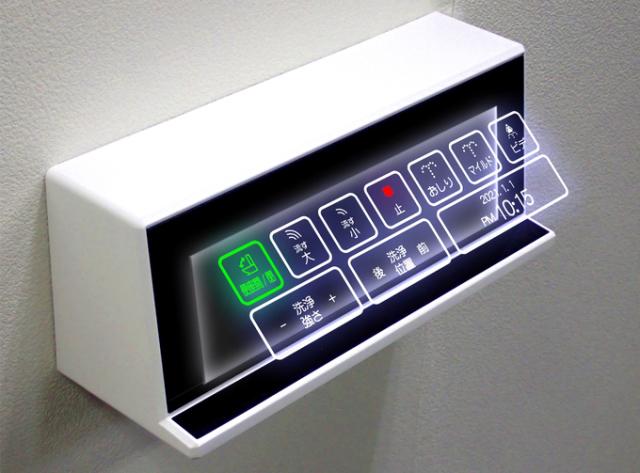 Tandas di Jepun guna butang hologram untuk elak sentuhan, fiksyen sains kini memang wujud!
