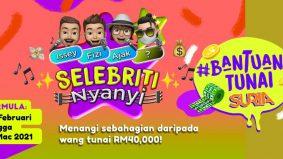 Suria FM tawarkan wang tunai RM40,000 untuk dimenangi mulai Isnin ini