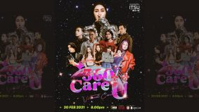 ITSU 360 Care U : Konsert maya secara langsung 360-darjah