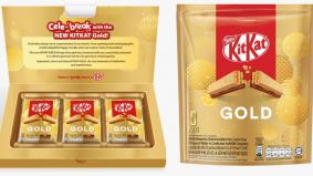KITKAT Gold simbol tuah, kekayaan. Tawaran kotak eksklusif sempena Tahun Baru Cina