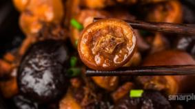 Patutlah cendawan shiitake ini popular, mahal. Rupa-rupanya penuh dengan khasiat tersembunyi