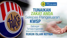 Pengeluaran i-Lestari dan i-Sinar KWSP bagi yang ada pendapatan bulanan wajib kena zakat