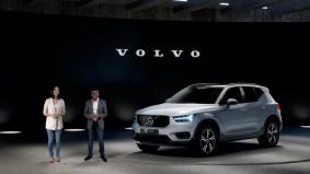 Volvo lancar kenderaan elektrik hibrid plug-in penuh, memang canggih dengan tujuh ciri terbaik