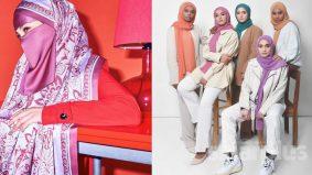Naelofar, Bokitta antara jenama fesyen modest popular