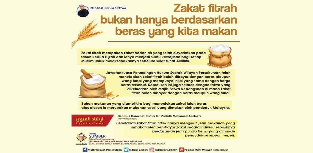 Boleh dibayar Ramadan hingga solat sunat Aildifitri, ini kadar bayaran zakat fitrah setiap negeri