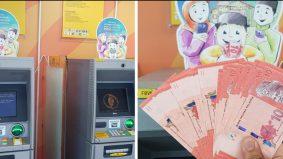 Cara tukar duit raya di mesin ATM, mudah dan cepat!