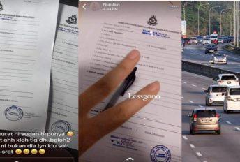 'Lulus dahulu baru isi borang', polis buka kertas siasatan