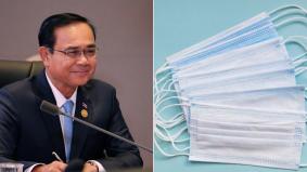 Perdana Menteri Thailand didenda 6,000 baht tak pakai pelitup muka