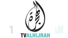 Andai Ini Ramadan Terakhir, tema Ramadan TV AlHijrah tahun ini