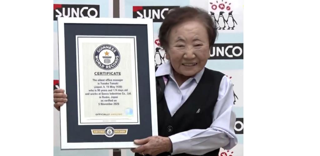 pengurus paling tua di dunia