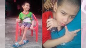 Ibu pilu tak dapat penuhi permintaan 4 anak termasuk dua yang kurang upaya